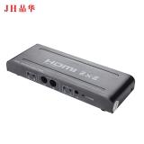 晶华(JH)3030 HDMI转接器二进二出 2X2智能切换器 2进2出高清分屏器 遥控版 1080P高清分配器 支持3D 黑色