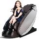 荣泰RONGTAI 7700梦之城app客户端下载椅家用多功能电动太空舱梦之城app客户端下载椅 咖啡色厂送