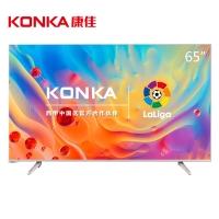 康佳(KONKA)A65U 65英寸 64位4K超高清智能安卓wifi 平板LED液晶电视(黑+香槟金)