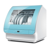 海尔(Haier)HTAW50STGGB 6套 家用全自动 小海贝 台式洗碗机 蒂凡尼蓝