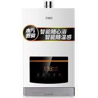 万家乐(macro)13升水量伺服器 智能随心浴 磁过滤净化 燃气热水器(天然气)JSQ26-D52