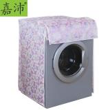 嘉沛 WA-107G 直立滚筒洗衣机罩子 防尘套子 适用西门子、LG、美的、海尔等品牌 前开口 紫色