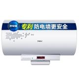 海尔(Haier)60升分层速热无线遥控预约电热水器60升EC6003-G