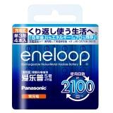 爱乐普(eneloop)充电电池5号五号4节高性能镍氢适用于话筒相机玩具3MCCA/4W无充电器