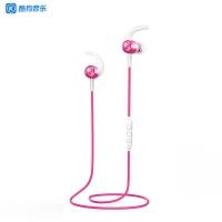 酷狗(KUGOU)小酷M1 无线运动蓝牙耳机 手机耳机 磁吸入耳式耳机 音乐耳机 可通话 超长续航全金属轻小 升级版 蔷薇红