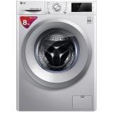 LG 8公斤直驱变频全自动滚筒洗衣机 智能手洗 95度高温洗 静音 LED触摸屏 奢华银 WD-M51TNG25