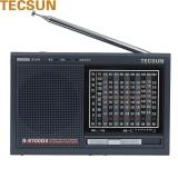 德生(Tecsun) R-9700DX 全波段半導體 二次變頻立體聲 短波收音機(鐵灰色)