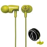 铁三角(Audio-technica)ATH-CLR100 LG 入耳式耳机 橧绿色