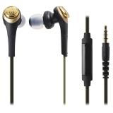铁三角(Audio-technica)ATH-CKS550IS 重低音 手机通话入耳式耳机 金色