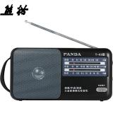 熊貓(PANDA) T-03便攜式三波段收音機 老人半導體收音機