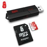 川宇USB3.0高速SD相机卡TF手机卡多功能二合一读卡器C307
