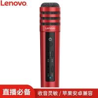 联想(Lenovo) UM10C手机麦克风 全民K歌主播快手抖音专用话筒 苹果安卓电容麦 音响电脑唱歌 升级版娇艳红