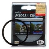肯高(KenKo)PROID UV  52mm 滤色镜