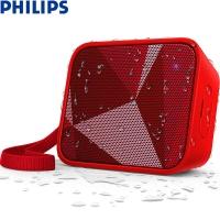 飞利浦(PHILIPS)BT110R 音乐魔盒 蓝牙音箱 防水便携迷你音响 手机/电脑外响 低音炮 户外运动 免提通话 红色