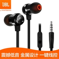 JBL T280A 立体声入耳式耳机/手机耳机/游戏耳机 带麦可通话 珍珠黑