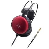 铁三角(Audio-technica)ATH-A1000Z 艺术监听耳机