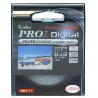 肯高(KENKO) PRO1 Digital 77mm保护镜