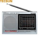 德生(Tecsun) R-9700DX 全波段半导体 二次变频立体声 短波收音机(银灰色)