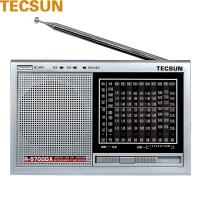 德生(Tecsun) R-9700DX 全波段半導體 二次變頻立體聲 短波收音機(銀灰色)