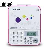 熊猫(PANDA) F-331 多功能语言复读机 录音机 磁带与USB TF相互转录机 MP3播放器u盘播放机(红色)