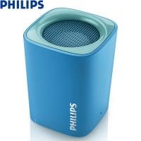 飞利浦(PHILIPS)BT100A 音乐精灵 无线蓝牙音箱 便携迷你口袋音箱 手机/电脑小音响 低音炮 免提通话 蓝色