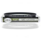 肯高(KenKo)MC UV370  58mm
