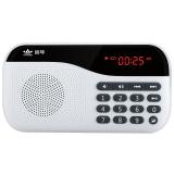 朗琴(ROYQUEEN)X5 便携式插卡收音机随身听 老年mp3音乐播放器 手机迷你音响 数字点唱机 温莎白