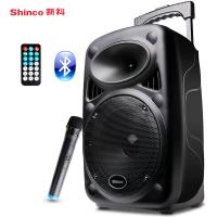 新科(Shinco)X8户外拉杆音箱 带无线麦克风广场舞音响 便携式大功率扩音器 黑色