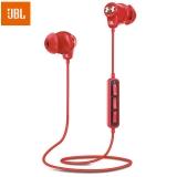 JBL Under Armour 1.5升级版 无线蓝牙运动耳机 带耳麦线控可通话 音乐耳机 入耳式手机耳机 红色