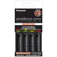 爱乐普(eneloop)充电电池5号五号4节高容量套装适用相机玩具KJ55HCC40C含55快速充电器