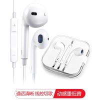 幻响(i-mu) 苹果手机耳机 iphone耳机入耳式线控麦克风耳塞适用iphone6s/plus/5s/se/c/ipad/air/mini/pro