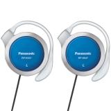 松下(panasonic) RP-HS47GK 防滑挂耳运动式耳机 超薄超轻3色可选 蓝色