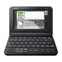 卡西欧(CASIO)E-G200BK 电子词典 英汉辞典、留学、水墨黑
