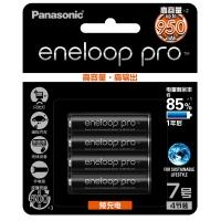 爱乐普(eneloop)充电电池7号七号4节高容量镍氢适用数码遥控玩具4HCCA/4BW无充电器
