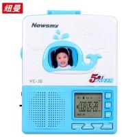纽曼(Newsmy)VC-20插卡式复读机磁带机中小学英语学习机TF卡U盘Mp3播放机录音机卡带机带充电带屏