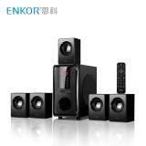 恩科(ENKOR)H3811B 5.1声道多媒体电脑笔记本蓝牙音箱 电视音响插卡低音炮带FM收音
