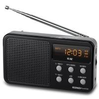 索爱(soaiy)S-91中老年人收音机便携小音箱迷你插卡音响MP3播放器随身听 黑色
