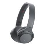 索尼(SONY)WH-H800 蓝牙无线耳机 头戴式 Hi-Res立体声耳机 游戏耳机 手机耳机 灰黑