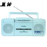 熊猫(PANDA) F-336 台式磁带U盘复读机 磁带录音机  MP3播放器 播放机 学习机 (蓝色)