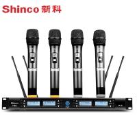 新科(Shinco)H84 一拖四无线麦克风 U段手持可调频培训演讲家用KTV话筒无线话筒