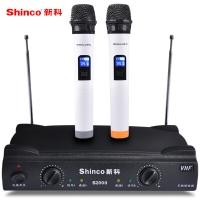 新科(Shinco) S2000 无线麦克风  家用多媒体麦克风 (一托二)