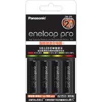 爱乐普(eneloop)充电电池7号七号4节高容量套装适用遥控器玩具KJ55HCC04C含55快速充电器