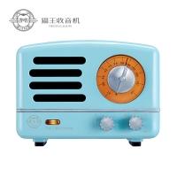猫王(MAO KING)小王子OTR 手机便携蓝牙音箱 收音机 迷你音响 尼斯蓝