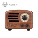 猫王(MAO KING)小王子红芯原木便携无线蓝牙音箱蓝牙音响 标准版
