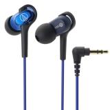 铁三角(Audio-technica)ATH-CKB50 平衡动铁时尚入耳式耳机 蓝色