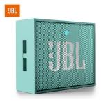 JBL GO 音乐金砖 蓝牙小音箱 音响 低音炮 便携迷你音响 音箱 青春绿