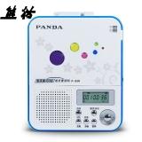 熊猫(PANDA) F-331 多功能语言复读机 录音机 磁带与USB TF相互转录机 MP3播放器u盘播放机(蓝色)