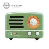 猫王(MAO KING)小王子OTR 手机便携蓝牙音箱 收音机 迷你音响 复古绿