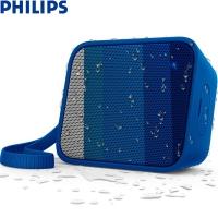 飞利浦(PHILIPS)BT110A 音乐魔盒 蓝牙音箱 防水便携迷你音响 手机/电脑外响 低音炮 户外运动 免提通话 蓝色