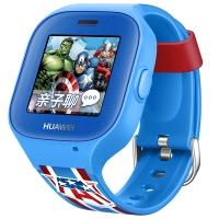 华为 HUAWEI 迪士尼儿童智能手表 美国队长 (GPS定位电话通话防水彩屏插卡手机手环小学生男孩女孩礼物)